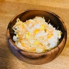 【男の料理】年末貧乏は豆もやし飯と自作干し野菜スープで乗り切る