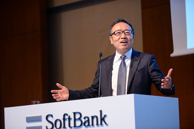 SoftBank Corp.  Reports Increased Revenues and Profits for Q2 FY2019