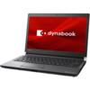 コンパクトで高速性と耐衝撃性に優れた【Dynabook(ダイナブック)ノートPC dynabook P1R3JPEB】