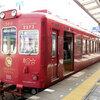 【2017年11月 和歌山】うめ☆電車、梅干し電車。正解は「うめ星電車」
