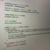 SwiftUIの復習を兼ねてWebAPIからJSONを取り込もうと思ったがつまづいた...
