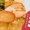 感動級に美味しい豚骨スープ♡│平日しか食べられない『らーめん也』