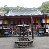 金堂 観心寺