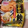 UHA味覚糖:Sozaiのまんま(千房お好み焼のまんま・餃子のまち宇都宮餃子のまんま