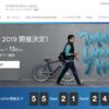 vFORUM 2019 VMware HCI セッションまとめ