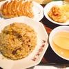 大阪王将 新宿ワシントンホテル店『餃子&炒飯セット』