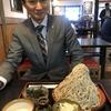 12/2(月)〜3日(火)富士山盛り!