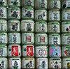 今更聞けない日本酒の種類…純米?大吟醸?何が違うの?