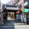 墨染寺(ぼくせんじ)