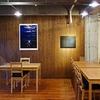 庫料理やまざき様 信濃町古間商店街にオープン