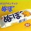 【ぬーぼーファンの私。】ダイエット326日目(5月21日)