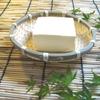 4月4日は「男前豆腐の日」~おっとこまえやね~(*´▽`*)~