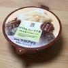 【食レポ】セブンイレブン ロイヤルティーラテ氷を食べてみた。