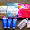 【日本で購入したものシリーズ②】大量のシートマスクとずっと使っている洗顔料♡