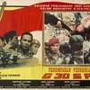 インドネシア映画産業の歴史