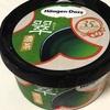 ハーゲンダッツの「翠〜濃茶〜」を食べた後でグリーンティーを食べ比べてみた