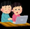 プログラミングの独学での習得法について【初心者は挫折ポイントを避ける】