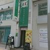 北海道イタリアン居酒屋 エゾバルバンバン 大通店 / 札幌市中央区南2条西3丁目 三番街ビルB1F