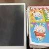 ブログ開設記念にブログアイコンを描いてみた!