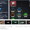 【速報】『Shader Weaver』 スプライト、UIのボタン、アイコンに、特殊効果などの絵作りができる大人気シェーダ作成エディタが「80%OFF」の激安セールを開始しました!!!$108.00 => $21.60
