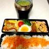 super friday〜今日のお弁当〜