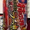 亀田製菓:柿の種:ラー油