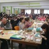 イタリア折り紙コンベンション(CDO: Centro Diffusione Origami)