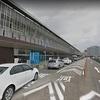 グーグルストリートビューで駅を見てみた 新大阪駅