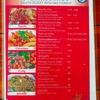 街外れのお店「ガイ・タン(ク)・ワントーン」は安くて美味しい。