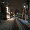 【異世界に行った話】世にも奇妙な物語 昭和の商店街へタイムスリップ