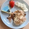 朝ご飯:簡単チョコレート+くるみ+マシュマロスコーン☆子どもと作れる朝ご飯