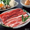 バラ肉は脂身多く美味いから入れよう!