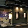 富山駅『たべ処 一粋』地元民御用達!富山の鮮魚がウリの、落ち着いて飲める居酒屋さんです。