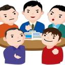 異業種の営業同士が集まって実践事例を持ち寄る他にない研究実践会