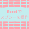Microsoft Excel でGoogle スプレッドシートを操作:CData Excel Add-in for Google Spreadsheets