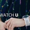 インパクトある腕時計