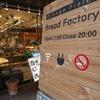 Orange Fields Bread Factory