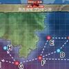 E1 【前段作戦】南西海域 ブンタン沖 (甲)
