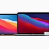 脱インテル開幕!Apple M1搭載の新型MacはMacBook Pro/AirとMac miniから