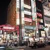 【新宿】居酒屋でオススメは? 安い!オシャレ!コスパ良し!シーン毎に紹介!