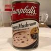 キャンベル缶のクリームマッシュルームを使った手軽なキノコカレー【クリームマッシュルーム/キャンベル】