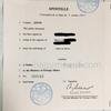 【国際結婚】領事部への予約