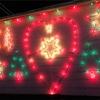 クリスマス・ビレッジで、キラキラ輝くクリスマスイルミネーションを見てイヴを過ごす
