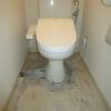 トイレ床 補修 府中市