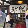 西尾健の食べログ攻め 〜大阪・麺の陣〜