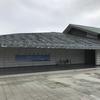 九州陶磁文化館の柴田夫妻コレクション