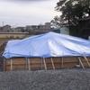 コンクリート養生と空き地の測量