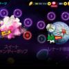 ラインレンジャー スイートキャンディポップ惑星で進化素材集めをした!