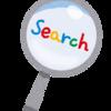 グーグル砲が直撃すると、検索流入も増える!?