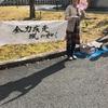 第4回日光国立公園マウンテンランニング大会ふりかえり【その4】ゴール